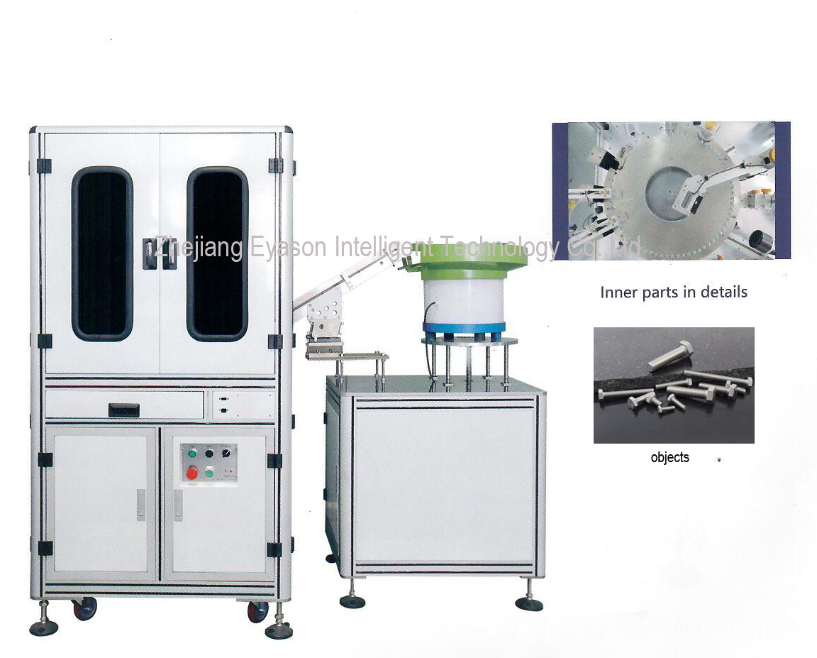 Glass Dial Sorting Machine