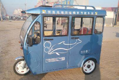 >800w passenger open type motorcycle /electric tricycle