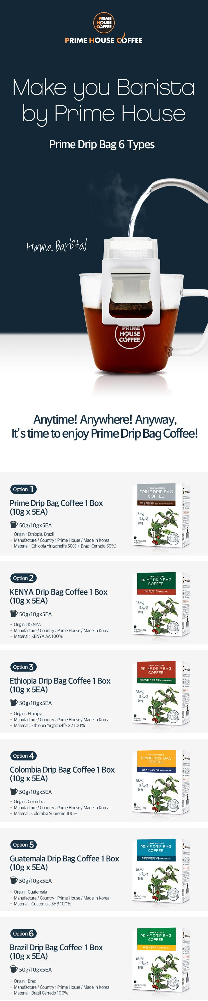 Prime Drip Bag Coffee Series