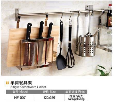 Single kitchenware holder