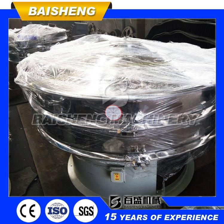 Baisheng 304 stainless steel 1000mm mini rotarty vibrating screen separator machine for sugar sieve