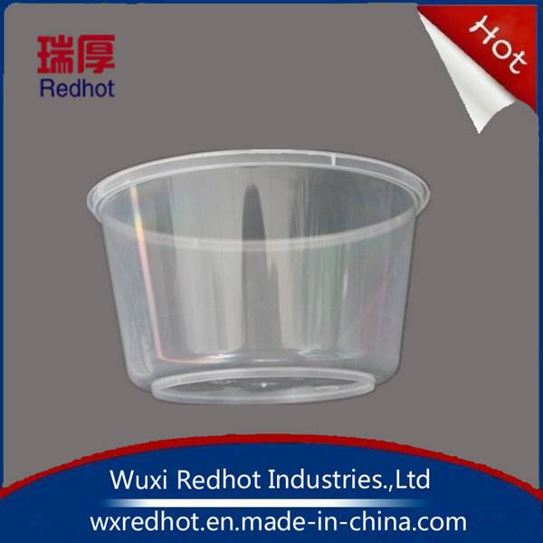 Plastic Food Storage Microwaveable Container 450ml