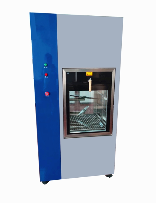 automated instrument washer disinfector machine from China