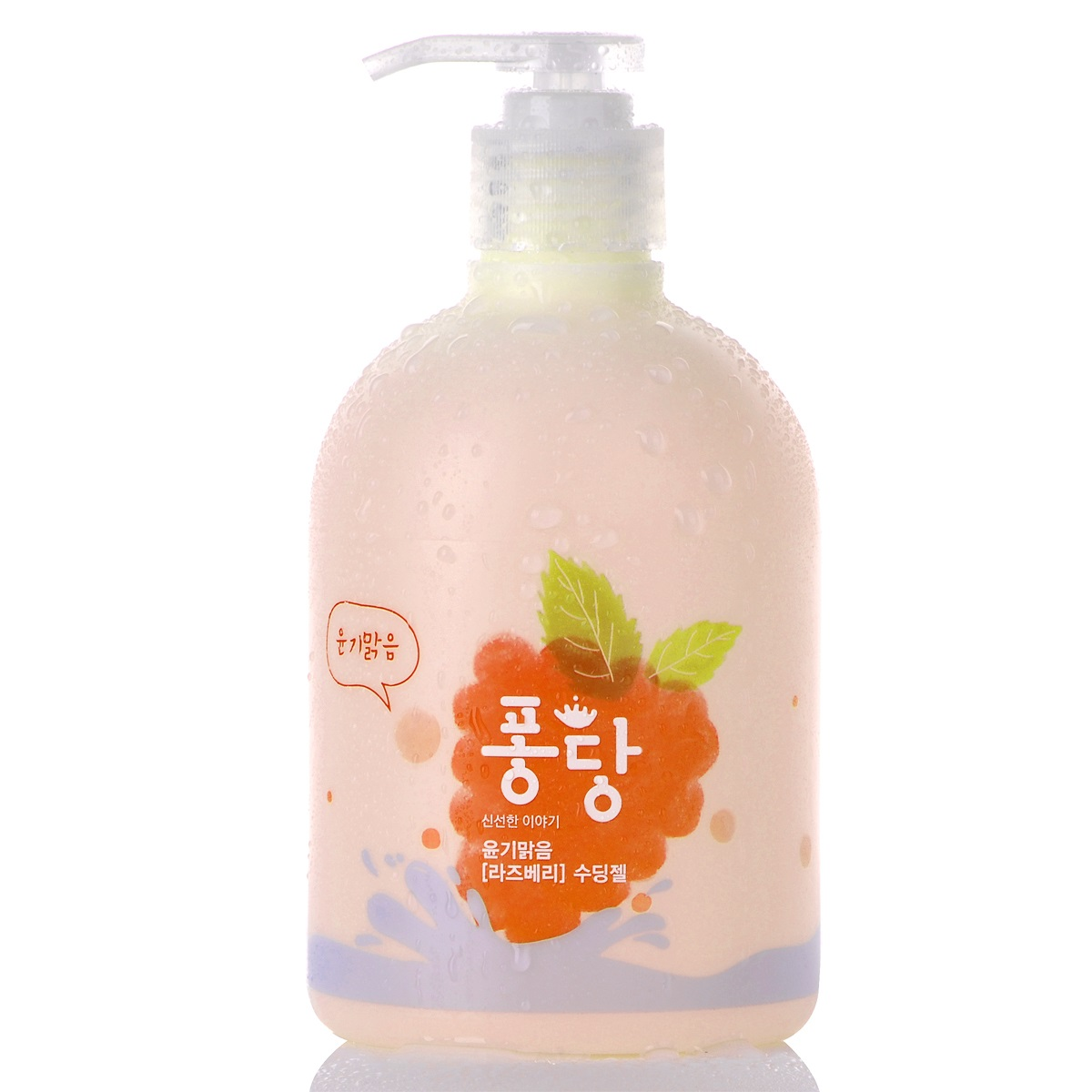 PONGDANG RADIANT CLEAR RASPBERRY SOOTHING GEL