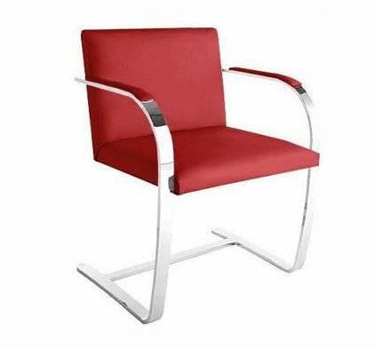 Brno Flat Chair