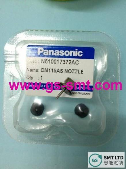 Panasonic Nozzle:115ASN NOZZLE:N610017372AE/N610017372AC