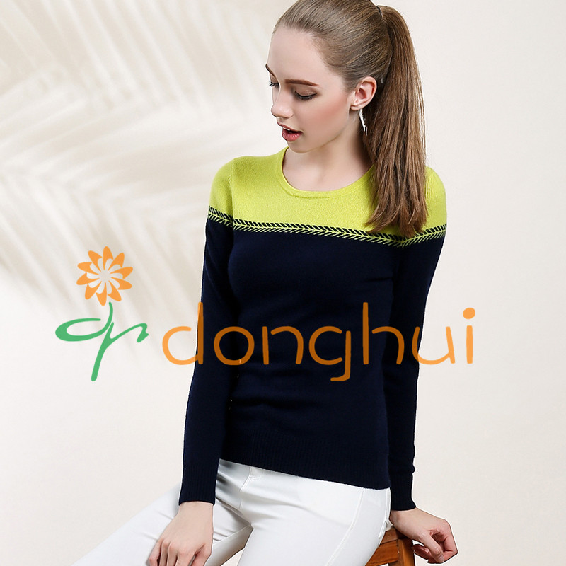 Ladies round neck pullover color hits pure cashmere sweaters