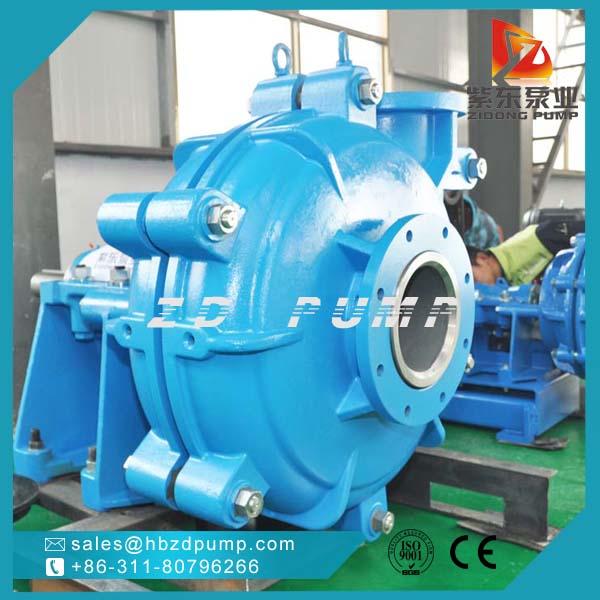 AH centrifugal mining slurry pump