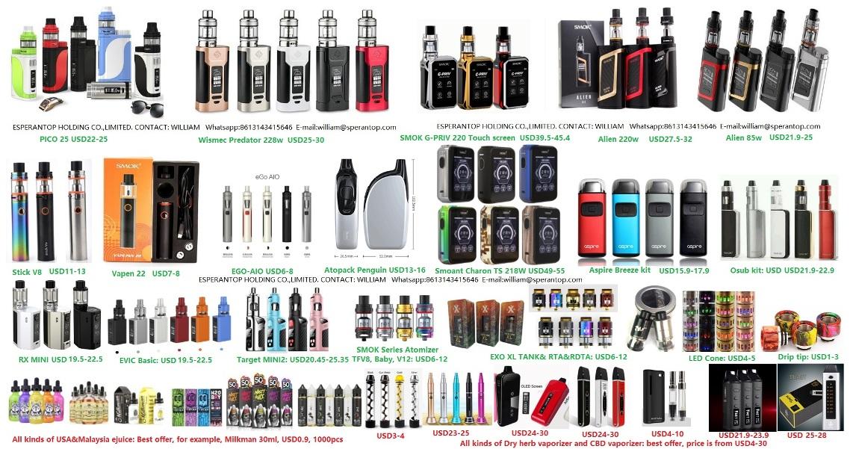 EGO AIO e-cigarette