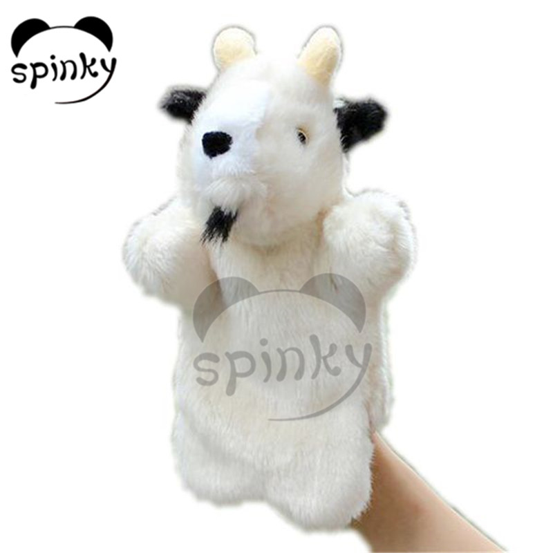 Plush stuffed hand puppets
