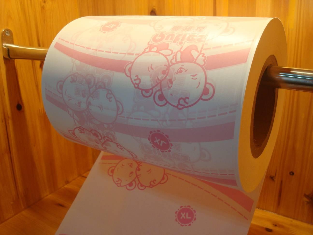 25 GSM 340mm Width PE Film for Baby Diaper Backsheet