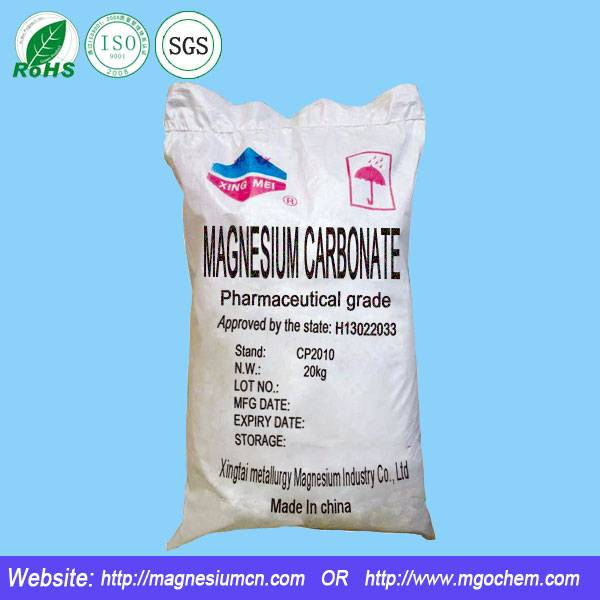 magnesium carbonate heavy, pharma grade magnesium carbonate