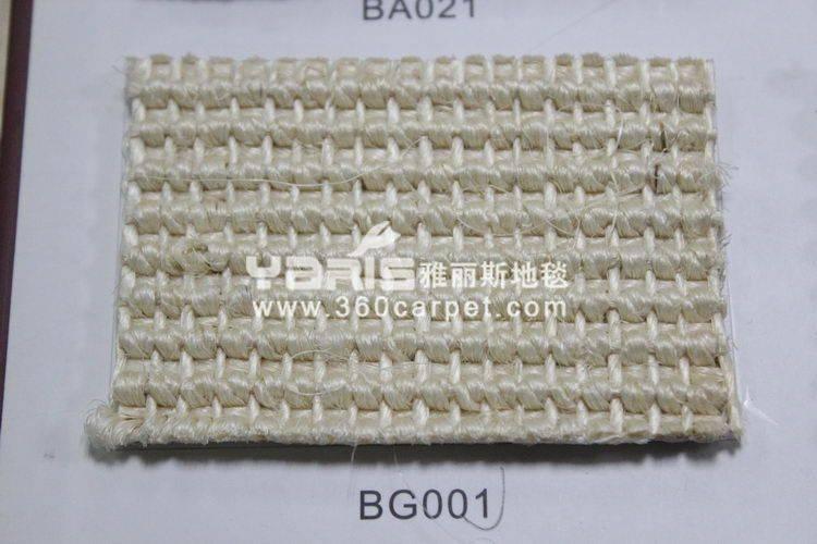 Sisal or Sisal Wool Natural Carpet