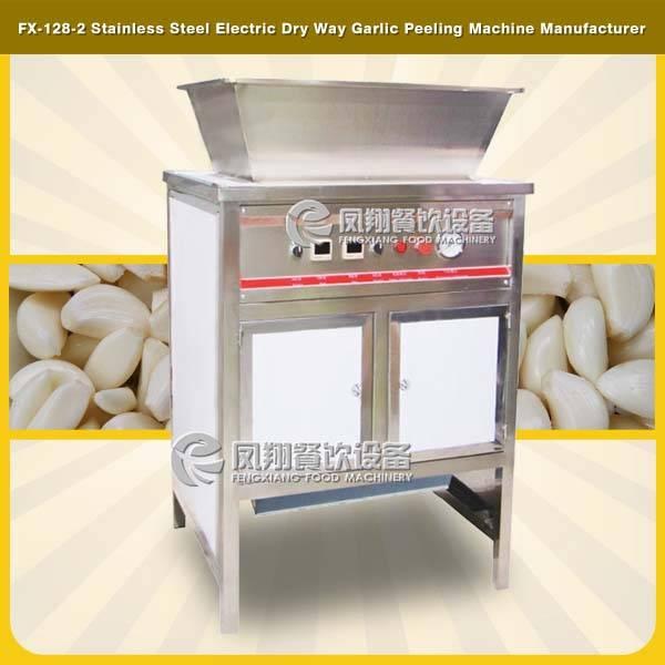 FX-128-2 Double barrel garlic peeling machine
