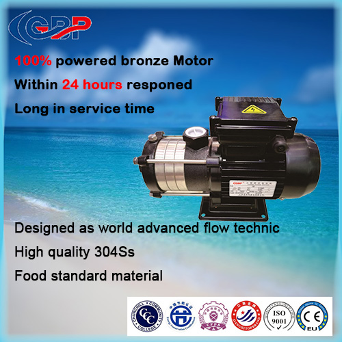 G-HLF(T) horizontal multistage centrifugal pump16-40