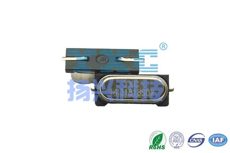 14.31818mhz HC-49SMD SMD Quartz Crystal Resonator 20PF 20PPM 2PIN smd 14.31818 MHZ hc-49smd