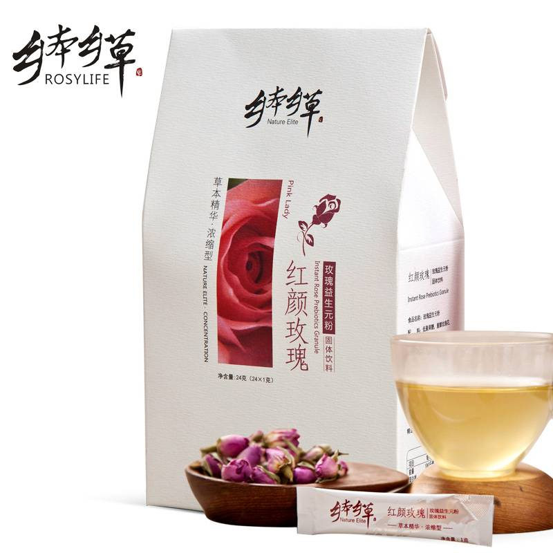 Rose Prebiotics Tea