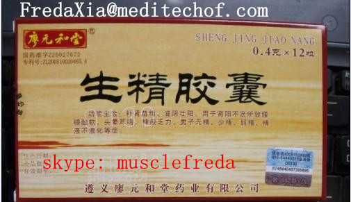 Sheng Jing capsule /HGH/Steroids/ Peptides/Hormone/Humantrope /hgh/Human growth