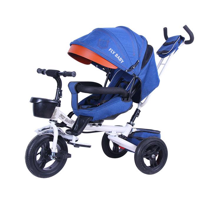 FB-TM007A Toddler Tricycle Trike Stroller