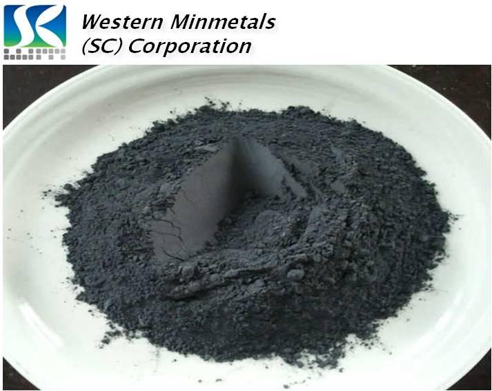 Terbium Oxide at Western Minmetals