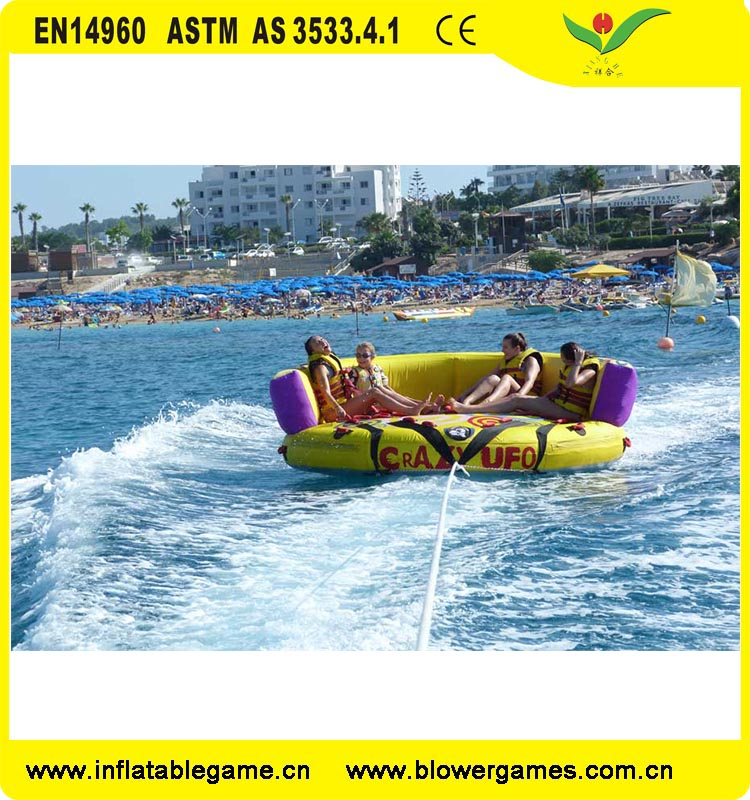 Water towable boat sofa shape crazy Inflatable UFO