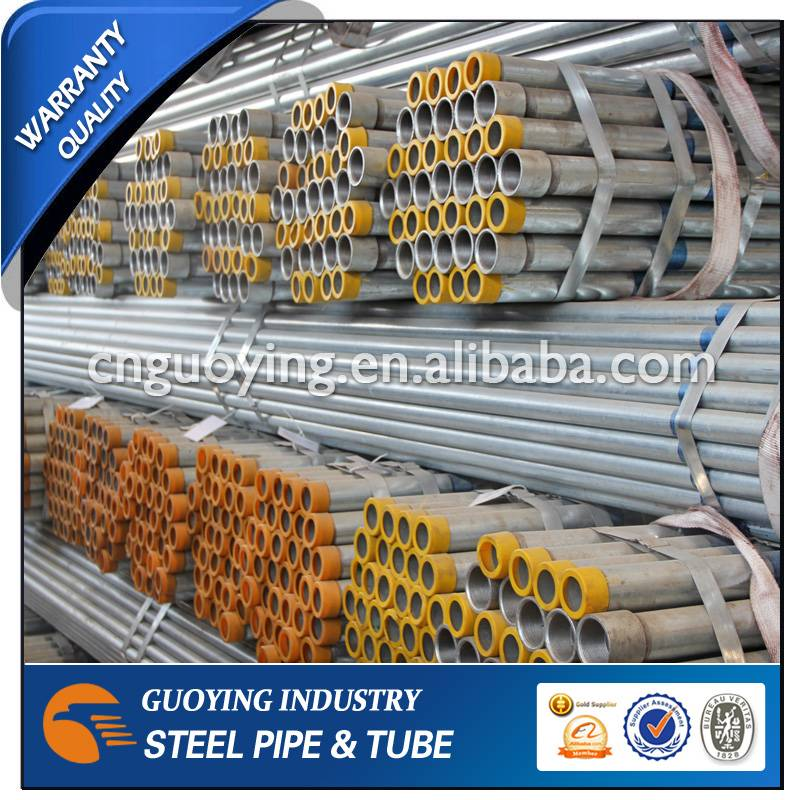 ms mild steel square pipe