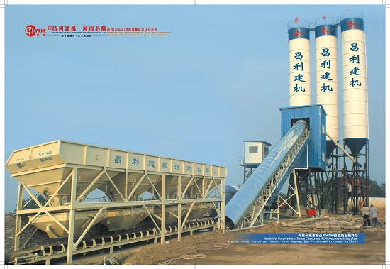 Large Capacity Concrete Batching Plant