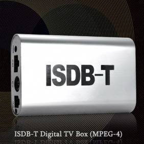 ISDB-T Digital TV Box for Cars - MPEG-4