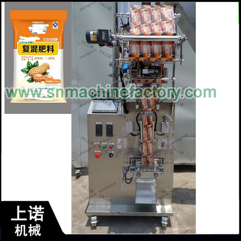 Full auto 100g-2000g fertilizer grain packing machine