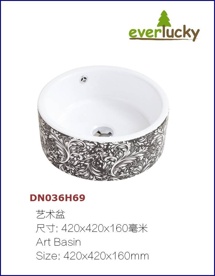 Ceramic Art Basin With Excellent Quality And Price DN036H69