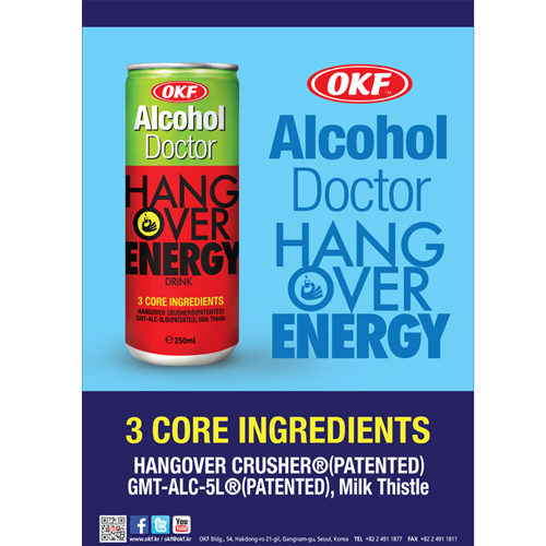 OKF Alcohol Doctor (Anti Hangover Drink)