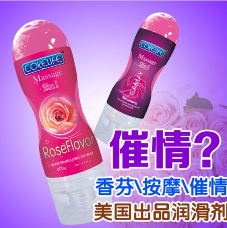 KAMAY relax Camy Champignon 2 in 1 water based sex lubricant