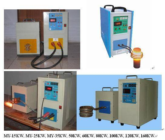 high frequency induction heaters