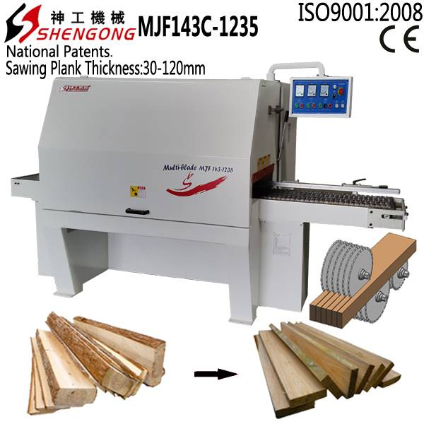 timber sawmill machine