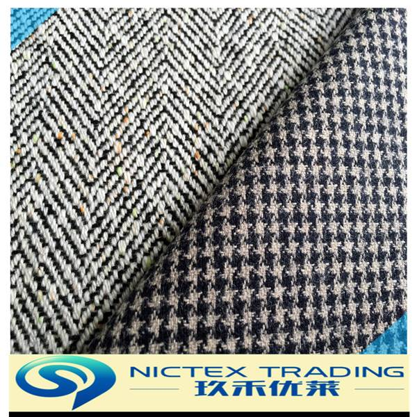 blend tartan wool fabric for overcoat
