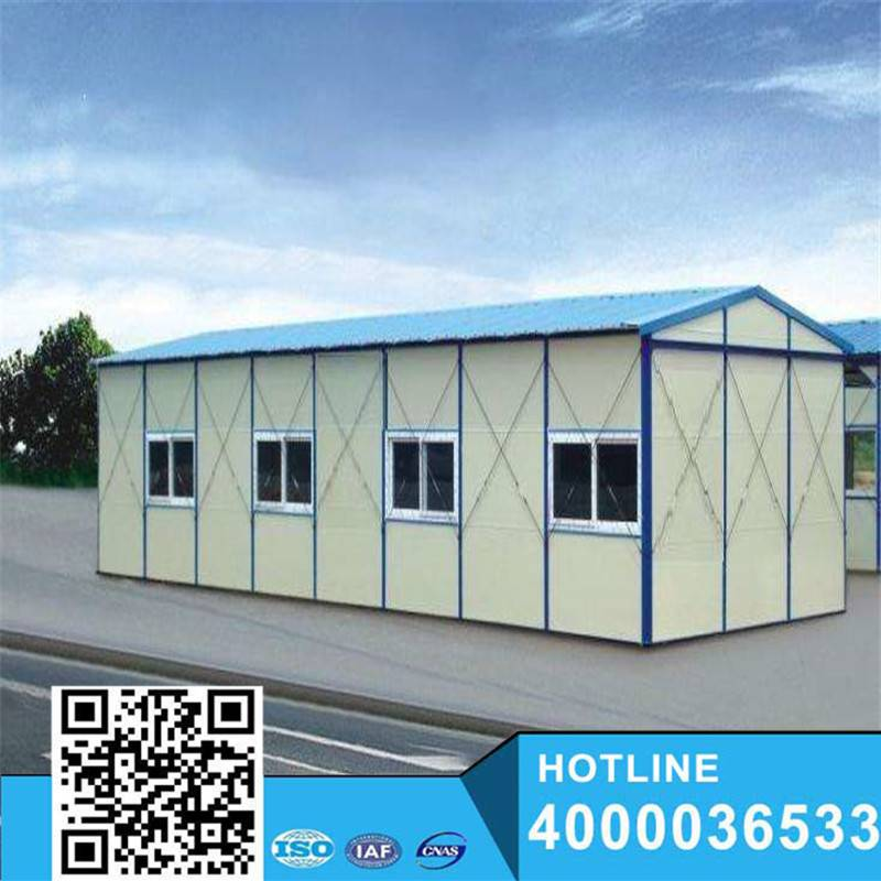 Hot Sale Modular Prefabricated House Low Cost