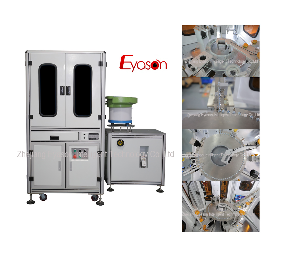 Auto parts inspection and screw inspection machine