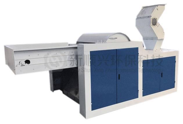 Opening Machine NSX-FS700