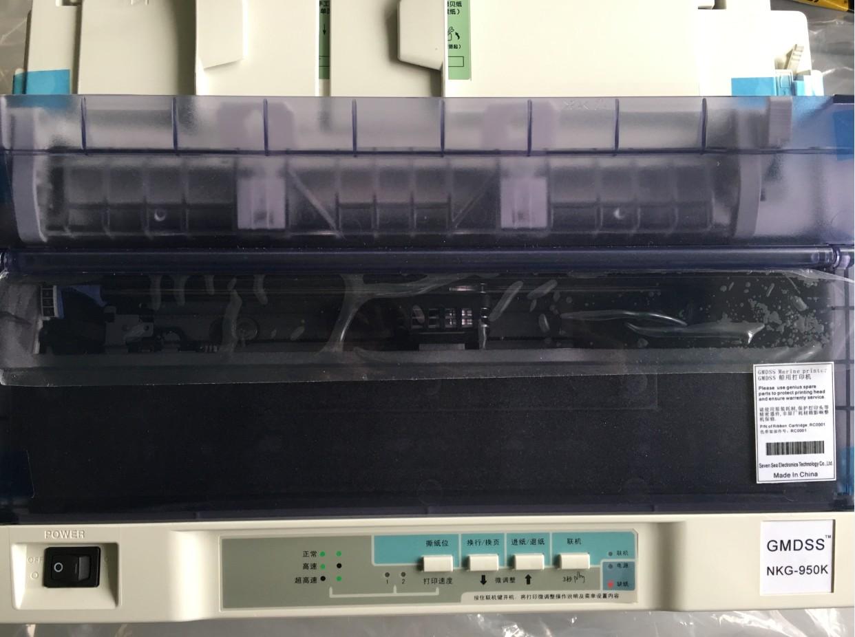 GMDSS NKG-950K Marine Printer