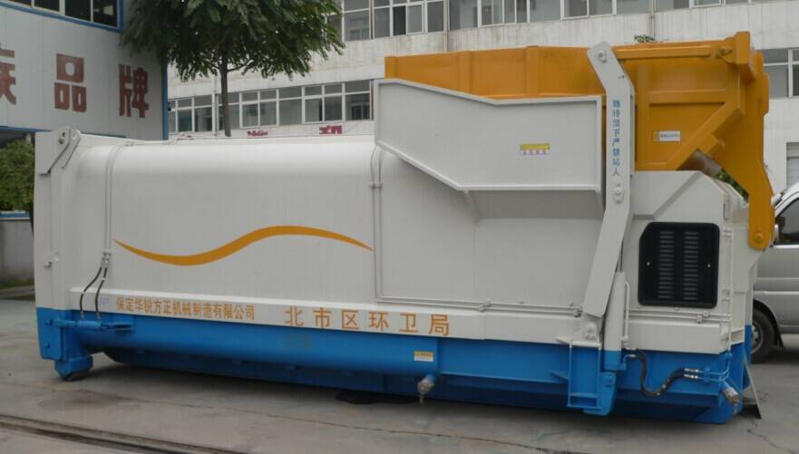HRLY-12 One-piece compressed garbage collection equipment