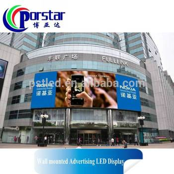 Hot sale P6mm 1R1G1B Outdoor LED Screens