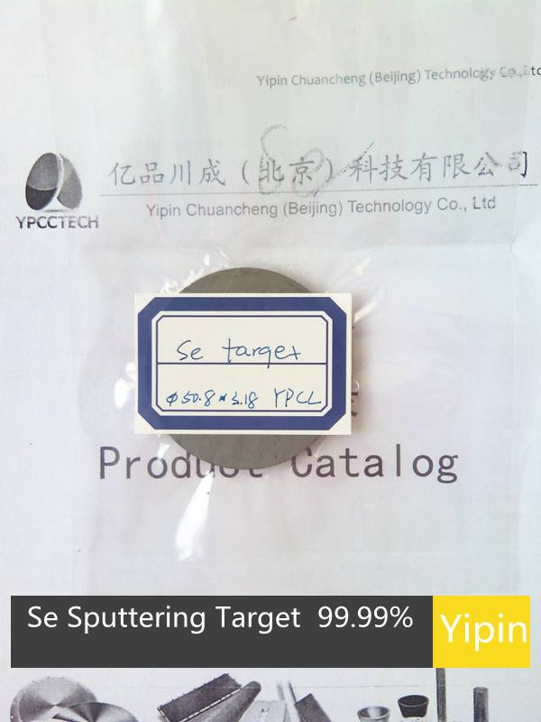 Se selenium sputtering target  4N China target manufacture  evaporation coating materials