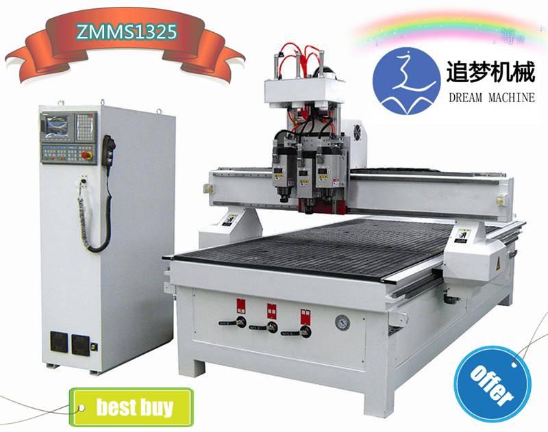 ZMMS1325 Three-process door plank cnc routing machine