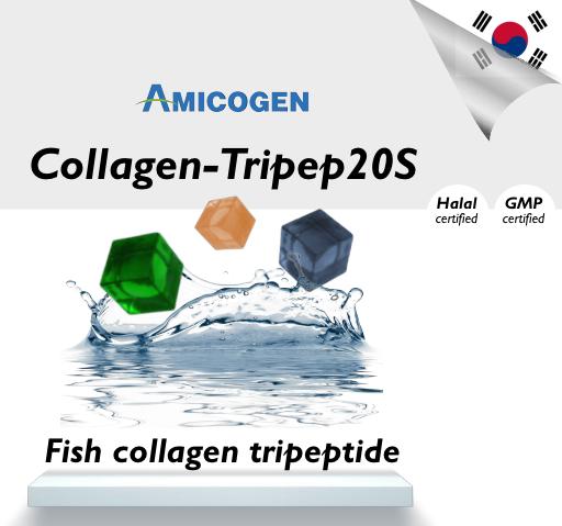 Collagen - Tripep 20S