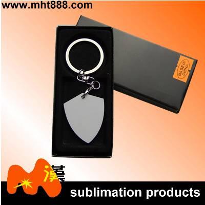 Creativity Unique Sublimation plastic key chain A216