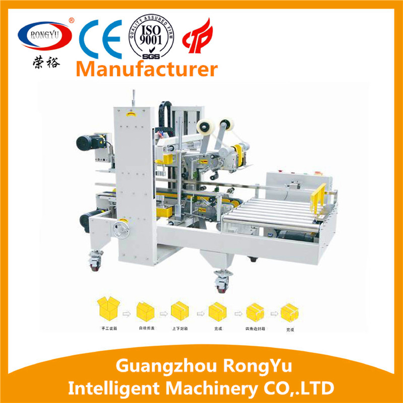 Automatic case edge sealing machine