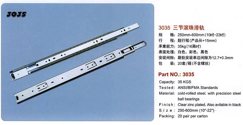 Drawer Slides/Slide Rail/Guide/Bearings