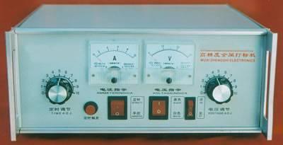 Electrochemical marking machine MK-2200