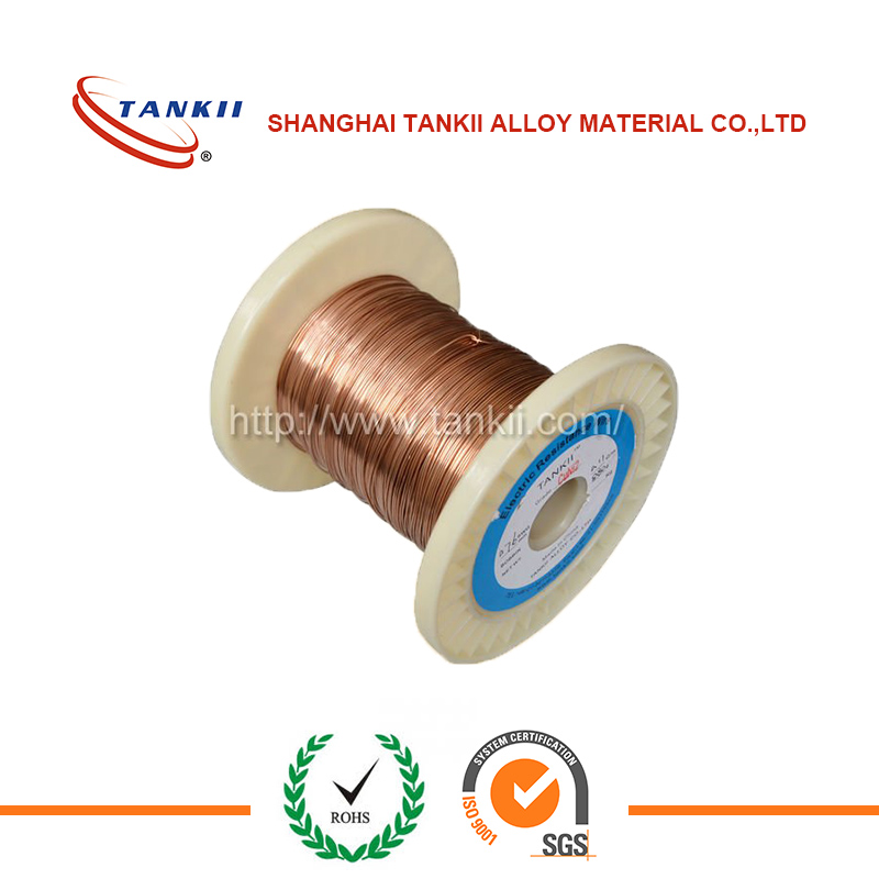 Low Resistance Copper nickel wire CuNi2 for electric Heating Cables
