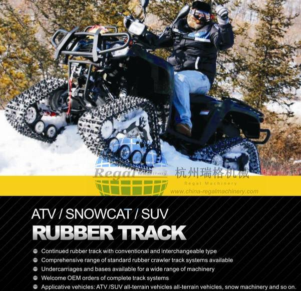 Rubber Tracks, Excavator Tracks, ATV Rubber Tracks